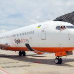 SkyUp запускає нові рейси з України до Греції – сім напрямків